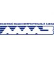 Миасский машиностроительный завод (ММЗ)