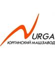 Юргинский машиностроительный завод (Юргинский машзавод)