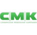 Славянская Мебельная Компания (СМК)