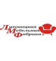 Луховицкая мебельная фабрика (ТПК ЛМФ)