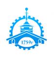 Воткинский завод