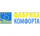Омская мебельная фабрика (Омскмебель)