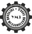 Унечский механический завод (УМЗ)