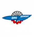514 Авиационный ремонтный завод (514 АРЗ)