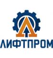 Лифтпром