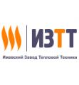 Ижевский Завод Тепловой Техники (ИЗТТ)