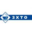 Завод химико-технологического оборудования (ЗХТО)