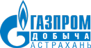 Астраханский ГПЗ