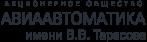 Авиаавтоматика им. В.В. Тарасова