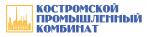 Костромской промышленный комбинат