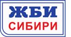 ЖБИ Сибири