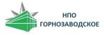 ООО НПО Горнозаводское