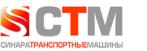 Новосибирский электровозоремонтный завод (Новосибирский ЭРЗ)