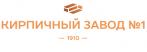Кирпичный завод №1