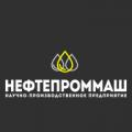 НПП НефтеПромМаш