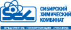 Сибирский химический комбинат (СХК)