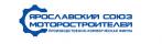 Ярославский союз моторостроителей