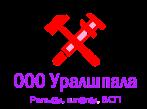 ООО «Уралшпала»