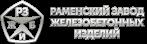 Раменский завод ЖБИ