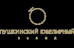 Пушкинский Ювелирный Завод (ПЮЗ)