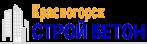 Красногорск Строй Бетон