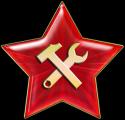 Уральский завод газового и противопожарного оборудования (УЗГПО)