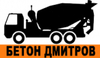 Бетон Дмитров