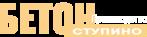 Бетонный завод в Ступино