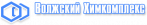 Волжский Химкомплекс