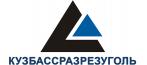 Угольная компания Кузбассразрезуголь (УК Кузбассразрезуголь)
