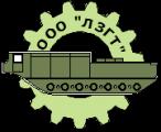 Липецкий завод гусеничных тягачей (ЛЗГТ)