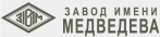 Завод имени Медведева – Машиностроение