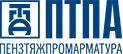 Пензтяжпромарматура (ПТПА)