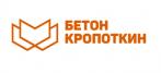 Бетон Кропоткин