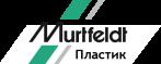 Murtfeldt Пластик