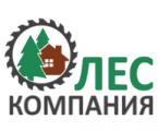 Лес Компания