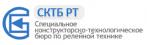 Специальное конструкторско-технологическое бюро по релейной технике (СКТБ РТ)