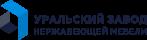 Уральский завод нержавеющей мебели