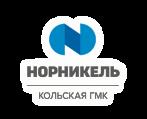 Кольская горно-металлургическая компания (Кольская ГМК)