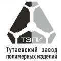 Тутаевский завод полимерных изделий