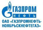 Газпромнефть-Ноябрьскнефтегаз (Газпромнефть-ННГ)