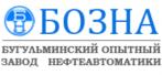 Бугульминский опытный завод нефтеавтоматики (БОЗНА)