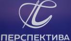 Чусовская швейная фабрика Перспектива