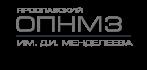 Ярославский нефтеперерабатывающий завод им. Д.И. Менделеева (ЯНПЗ им. Менделеева)