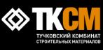 Тучковский комбинат строительных материалов (Тучковский КСМ)