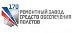 170 ремонтный завод средств обеспечения полетов