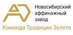 Новосибирский аффинажный завод (НАЗ)