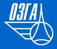 Омский завод гражданской авиации (ОЗГА)