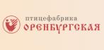 Птицефабрика Оренбургская