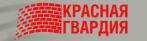 Кирпичный завод Красная Гвардия
